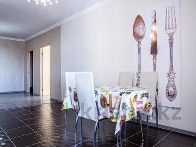 2-комнатная квартира, 80 м², 10/18 этаж посуточно, Кулманова 1Б за 13 000 〒 в Атырау — фото 6
