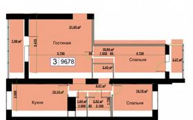 3-комнатная квартира, 96.78 м², 8/9 этаж, Зелёная 25 за ~ 24.2 млн 〒 в Костанае