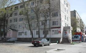 Магазин площадью 60 м², Сагадата Нурмагамбетова 10 за 20.9 млн 〒 в Павлодаре