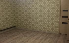 4-комнатный дом, 120 м², 10 сот., Кара депо — Кара депо за 15.5 млн 〒 в Атырау