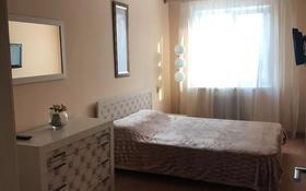 2-комнатная квартира, 75 м², 3/5 этаж посуточно, Батыс-2 2 за 9 700 〒 в Актобе, мкр. Батыс-2