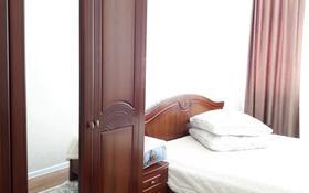 2-комнатная квартира, 70 м², 6/7 этаж помесячно, Капал 2 — Абая за 200 000 〒 в Таразе