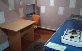 1-комнатный дом помесячно, 40 м², Мкр. Самал-1 432 за 35 000 〒 в Шымкенте, Абайский р-н