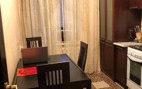 1-комнатная квартира, 40 м², проспект Республики — Амангельды Иманова за ~ 15 млн 〒 в Нур-Султане (Астана), р-н Байконур