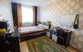 2-комнатная квартира, 48 м², 5/5 этаж, Мкр Самал за 12.5 млн 〒 в Талдыкоргане