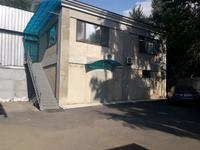 Здание, площадью 426 м²