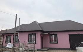 2-комнатный дом, 98 м², 8 сот., Акжар 2, улица 2 61 за 15 млн 〒 в Атырау