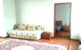 2-комнатная квартира, 60.4 м², 9/10 этаж, Достык 14/1 за 25.3 млн 〒 в Нур-Султане (Астана), Есиль р-н