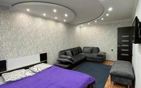 1-комнатная квартира, 35 м², 3/5 этаж посуточно, Казыбек би 179 за 10 000 〒 в Таразе