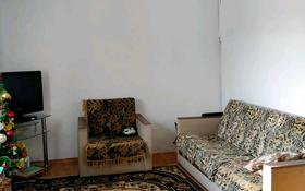 3-комнатный дом, 63 м², 4 сот., Карагандинская 85/2 за 17 млн 〒 в Нур-Султане (Астане), р-н Байконур