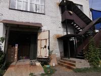 Промбаза 9 соток, Казахстан за 40 млн 〒 в Усть-Каменогорске
