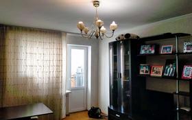 2-комнатная квартира, 49 м², 5/5 этаж, Женис — Сейфуллина за 13.5 млн 〒 в Нур-Султане (Астане), Сарыарка р-н