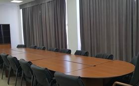 Помещение площадью 90 м², Курмангазы 12б за 5 000 〒 в Атырау