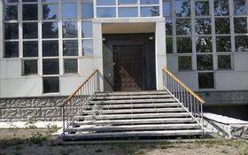 Здание, площадью 600 м², Назарбаева 567 — Аль Фараби за 420 млн 〒 в Алматы, Медеуский р-н