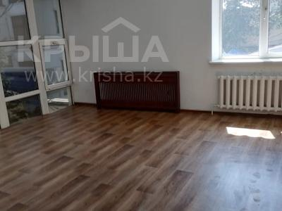 Здание, площадью 600 м², Назарбаева 567 — Аль Фараби за 420 млн 〒 в Алматы, Медеуский р-н — фото 9