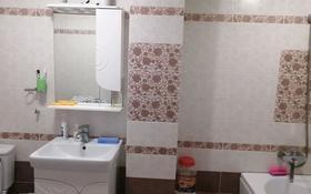 4-комнатная квартира, 98 м², 4/5 этаж, Сеченова 42а за 16 млн 〒 в Рудном