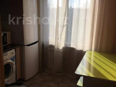1-комнатная квартира, 32 м², 5/5 этаж посуточно, Астана 32\1 — Дзержинского за 6 000 〒 в Усть-Каменогорске — фото 7