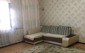 3-комнатный дом, 129 м², Приозерный-1 за 16.5 млн 〒 в Актау