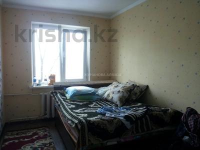 3-комнатная квартира, 59 м², 4/4 этаж, мкр №3, Мкр №3 за 16.8 млн 〒 в Алматы, Ауэзовский р-н