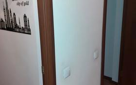 2-комнатная квартира, 53 м², 7/16 этаж, Навои 208 — Рыскулбекова за 30 млн 〒 в Алматы, Бостандыкский р-н