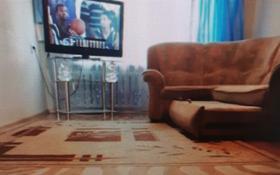 2-комнатная квартира, 44 м², 4/5 этаж помесячно, улица Чайковского за 70 000 〒 в Темиртау