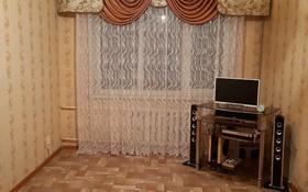 4-комнатная квартира, 76 м², 1/5 этаж, Микрорайон Салтанат 9 за 15 млн 〒 в Таразе