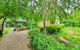 5-комнатный дом, 215 м², 8 сот., мкр Баганашыл, Алма — Танжарык за 63 млн 〒 в Алматы, Бостандыкский р-н