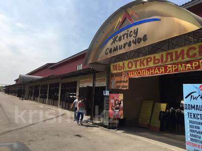 Бутик площадью 42 м², мкр Кайрат, Кульджинский тракт 181 за 500 〒 в Алматы, Турксибский р-н
