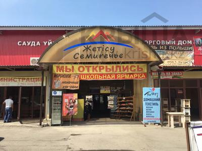 Бутик площадью 42 м², мкр Кайрат, Кульджинский тракт 181 за 500 〒 в Алматы, Турксибский р-н — фото 2