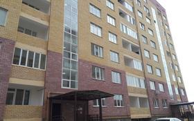 1-комнатная квартира, 45 м², 2/9 этаж помесячно, Нурсая 114 за 110 000 〒 в Атырау