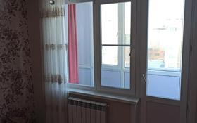 2-комнатная квартира, 54 м², 5/5 этаж, 4 микрорайон 6 за 7.9 млн 〒 в Риддере