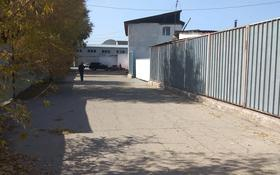 Промбаза 1.875 га, 70-й разъезд за 600 млн 〒 в Алматы, Турксибский р-н