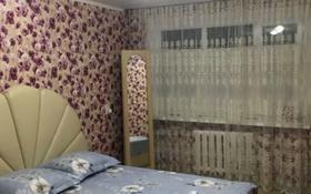2-комнатная квартира, 50 м², 1/5 этаж посуточно, Кызылорда за 8 000 〒