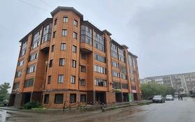 1-комнатная квартира, 38.4 м², 4 этаж, Абылай Хана 73а за 15 млн 〒 в Щучинске