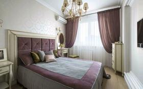 1-комнатная квартира, 42 м² посуточно, Сарайшык 5 за 9 000 〒 в Нур-Султане (Астана)