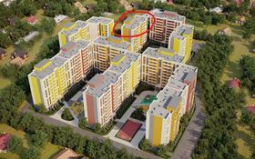 1-комнатная квартира, 44 м², 8/10 этаж, ул. Байтурсынулы 126/1 за 12.6 млн 〒 в Алматы, Турксибский р-н