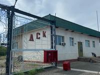 Завод 1.85 га, К.Маханбетова(бывшая Каратугайская) 55 за 250 млн 〒 в