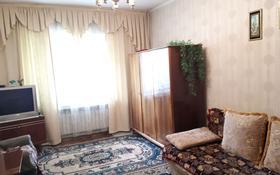 1-комнатная квартира, 34.5 м², 1/5 этаж, 10 мкр 6 за 7.6 млн 〒 в Таразе