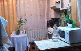 1-комнатная квартира, 45.8 м², 2/5 этаж, улица Есенберлина 2/2 за 8.5 млн 〒 в Жезказгане