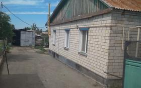 4-комнатный дом, 90 м², 5 сот., Горького 63 за ~ 10 млн 〒 в Лисаковске