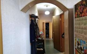 4-комнатный дом, 83 м², 6 сот., Храстальная за 11 млн 〒 в Караганде, Казыбек би р-н