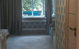 1-комнатная квартира, 18 м², 2/4 этаж, Кунаева 209 за 4.5 млн 〒 в Талгаре
