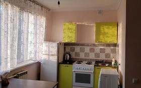 1-комнатная квартира, 33.6 м², 6/6 этаж, бульвар Гагарина за 8 млн 〒 в Усть-Каменогорске