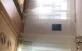 1-комнатная квартира, 62 м², 4/7 этаж помесячно, Достык 13 за 160 000 〒 в Нур-Султане (Астана), Есиль р-н