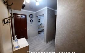 2-комнатная квартира, 60.4 м², 7/10 этаж, мкр Женис, Мкр Женис за 18.3 млн 〒 в Уральске, мкр Женис