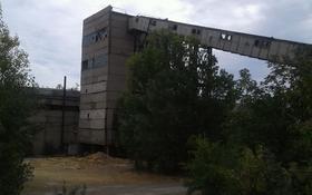 Завод 1 га, Западный промузел 5 за 80 млн 〒 в Семее