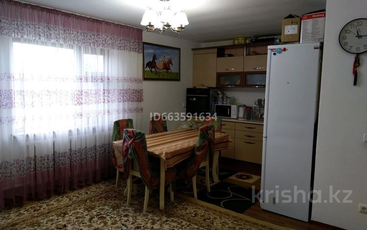 3-комнатный дом, 80 м², 10 сот., Жалтырколь 45 за 12.5 млн 〒