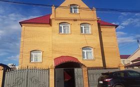 6-комнатный дом посуточно, 658 м², 10 сот., Балкантау 209 за 90 000 〒 в Нур-Султане (Астана), Есиль р-н