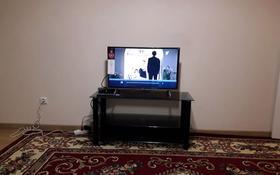 1-комнатная квартира, 35 м², 4/5 этаж помесячно, Пригородный, Арнасай 1 — Кабанбай батыр за 80 000 〒 в Нур-Султане (Астана), Есиль р-н