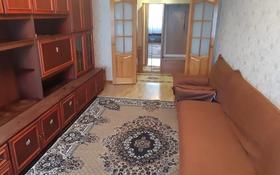 3-комнатная квартира, 65 м², 4/10 этаж помесячно, Естая 142 за 90 000 〒 в Павлодаре